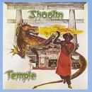 Shaolin Temple thumbnail