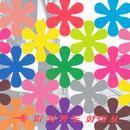 Remix Album: Happy End Of You thumbnail