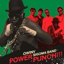 Power Punch thumbnail