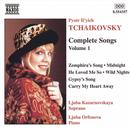 Tchaikovsky Complete Songs 1 thumbnail