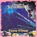 Edward Scissorhands: Original Motion Picture Soundtrack thumbnail