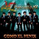 Como El Fenix thumbnail