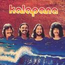 Kalapana Ii thumbnail