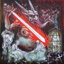 Vigorous And Liberating Death (Explicit) thumbnail