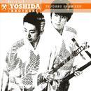 Best Of Yoshida Brothers   Tsugaru Shamisen thumbnail