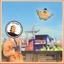 This Is The Pagoda thumbnail